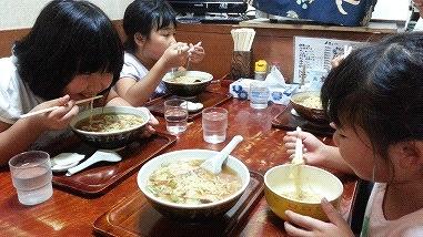 <9>あじ庵食堂