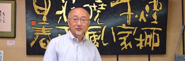 髙橋政巳先生の紹介